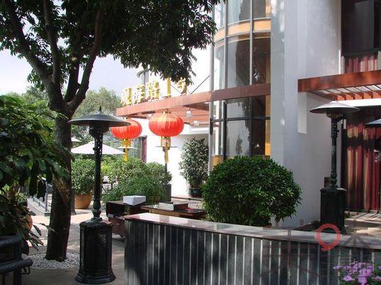 观海路1号山顶餐厅_美味百事通_深圳之窗